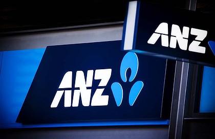 ANZ銀行