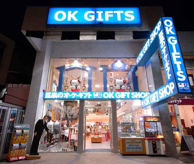 OKGiftshop